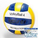 kaiser バレーボール4号球/KW-225/スポーツ用品、ファミリースポーツ、バレーボール