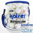 【5,000円以上送料無料】kaiser 卓球ボール100Pセット/KW-252/卓球ボール、ピンポン玉、セット、卓球用品、まとめ買い、激安、公式サイズ