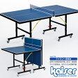 【送料無料】kaiser ファミリー卓球台/KW-375/メーカー:(株)カワセ/卓球台、ピンポン台、家庭用、レクリエーション、ファミリー、大人用、スポーツ、卓球台、折りたたみ、折り畳み
