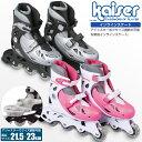 kaiser インラインスケートセット/KW-465/インラインスケート、ローラースケート、ローラーブレード、プロテクター、ヘルメット、サポーター、子供用、キッズ、幼児用