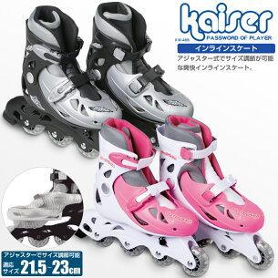 インライン スケート ローラースケート ローラーブレード プロテクター ヘルメッ