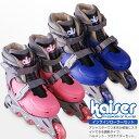 【送料無料】kaiser インラインローラーセット/KW-466/インラインスケート、ローラースケート、ローラーブレード、プロテクター、ヘルメット、サポーター、子供用、キッズ、幼児用
