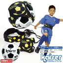 【送料無料】【kaiser サッカートレーナー 4号球ボールセット/KW-487-KW-140/サッカー