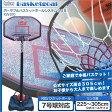 【送料無料】kaiser ポータブルバスケットボードシステム305/KW-570/メーカー:(株)カワセ/バスケットゴール、バスケットボール ゴール、ゴールスタンド、バスケットボールスタンド、バスケットボード、家庭用、公式、305cm