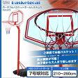 【05P07Feb16】【送料無料】kaiser ポータブルバスケットボードシステムS/KW-573/メーカー:(株)カワセ/バスケットゴール、バスケットボール ゴール、ゴールスタンド、バスケットボールスタンド、バスケットボード、家庭用、子供用、ミニバス