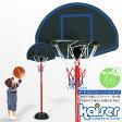 【送料無料】kaiser ポータブルバスケットボールスタンド/KW-576/バスケットゴール、バスケットボール ゴール、ゴールスタンド、バスケットボールスタンド、家庭用、子供用、ミニバス