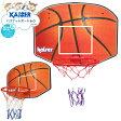 [05P03Dec16]【5,000円以上送料無料】kaiser バスケットボード60/KW-577/バスケットボール、ゴール、バスケットゴール、リング、室内、子供、ミニバスケット