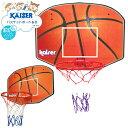 【5,000円以上送料無料】kaiser バスケットボード60/KW-577/バスケットボール、ゴール、バスケットゴール、リング、室内、子供、ミニバスケット