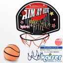 kaiser ミニバスケットゴール/KW-582/バスケットボール、ゴール、バスケットボード、バスケットゴール、リング、室内、子供、ミニバス..