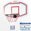 【送料無料】kaiser バスケットボード90/KW-583...
