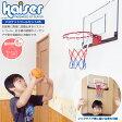[05P03Dec16]【特別送料無料品】kaiser バスケットゴールセット45/KW-587/バスケットゴール、バスケットボール ゴール、バスケットボード、バスケットリング、子供用、インテリア、室内用