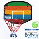 【送料無料】kaiser バスケットボード50/KW-647/バスケットボール、ゴール、バスケットゴール、リング、子供、ミニバスケット、バスケ..