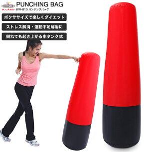 パンチングバッグ ボクシング