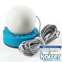 【5,000円以上送料無料】kaiser 軟式テニストレーナーS/KW-897/テニス練習機、ゴム付、ボールが戻る、テニス練習器具