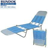 【5000以上】BUNDOK サマーベッド/NT-20WB/メーカー:(株)カワセ/サマーベット、ビーチベッド、サマーベッド、ベッド、ベット、折りたたみ、ビーチ、海、海水浴、コンパクト、シングル