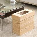 【送料無料】天然木桐製ダストボックス 長方形 ゴミ箱 ごみ箱 ナチュラル/ブラウン 国産品 完成品【P10】【MK】