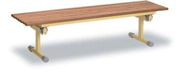 テラモト QuickStep ウッドベンチ 1450 背なし