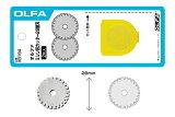 OLFA カッター替刃 ミシン目28ミリ替刃 2枚入り XB194