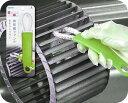 アズマ工業 換気扇ファンブラシ KK692