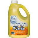 花王業務用 パフォーミィ 2L×6本 ケース販売 食器洗い洗剤 パウチ