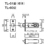 Ĺ������ꡡNAGASAWA��KODAI����ӥ����륷�������å��Τߡ��Хå����å�60mm/51mm��TL-51/TL-60