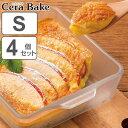 セラベイク 耐熱ガラス スクエアロースター S 4個セット ( 送料無料 Cera Bake セラミック加工 オーブン ガラス容器 耐熱皿 耐熱容器 オーブン レンジ セラミックコーティング )