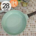 ヒスイフライパン 翡翠 セラミック フライパン 28cm 浅型 IH対応 PFOAフリー
