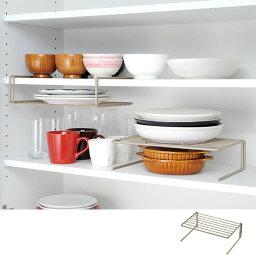 食器ラック <strong>プレートラック</strong> 2個組 食器収納 ( ディッシュラック キッチン収納 食器 収納 キッチン 皿 整理 整頓 棚下 吊り戸棚下 )
