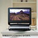 テレビ台 20V型 回転式 AS-RE450-B ( AVボード AV収納 テレビボード テレビラック TV台 TVラック ローボード 小型 20インチ )【送料無料】