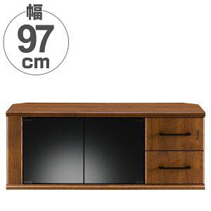 テレビ台 ローボード 木目調 背面収納付 幅96.5cm