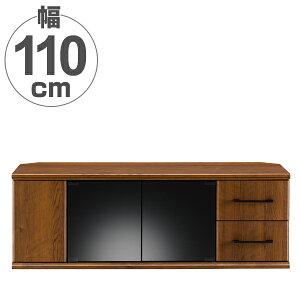 テレビ台 ローボード 木目調 背面収納付 幅110cm