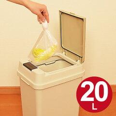 ゴミ箱 生ゴミ用 密閉プッシュペール 20L