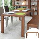 テーブル ウォルナット ダイニングテーブル 幅140cm EPISODE ( 送料無料 机 食卓 ダイニング 木製 ウォールナット テーブル 4人掛け 四人用 食卓 ダイニング )