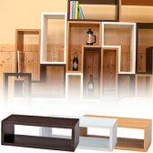 パズルラック コゾー( 多目的収納ラック 木製棚 ディスプレイラック オープンラック シェルフ )