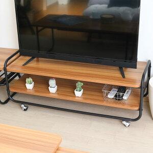 テレビボード TV台 MUSH(マッシュ) 幅105cm (