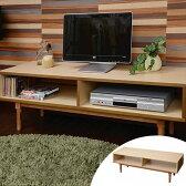 |特価|テレビ台 ナチュラルテイスト テレビボード ホワイトアッシュ 北欧風 木製 幅120cm ( 送料無料 TVボード AVラック ローボード TV台 )