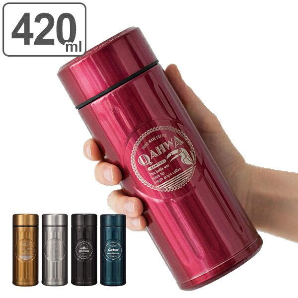 水筒 コーヒーボトル テフロン加工 QAHWA 420ml