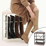 シューズラック 座って履けるブーツラック ( 送料無料 ブーツ 収納 玄関ベンチ おしゃれ ブーツスタンド エントランスベンチ 玄関収納 靴 くつ収納 ラック スツール 椅子 )