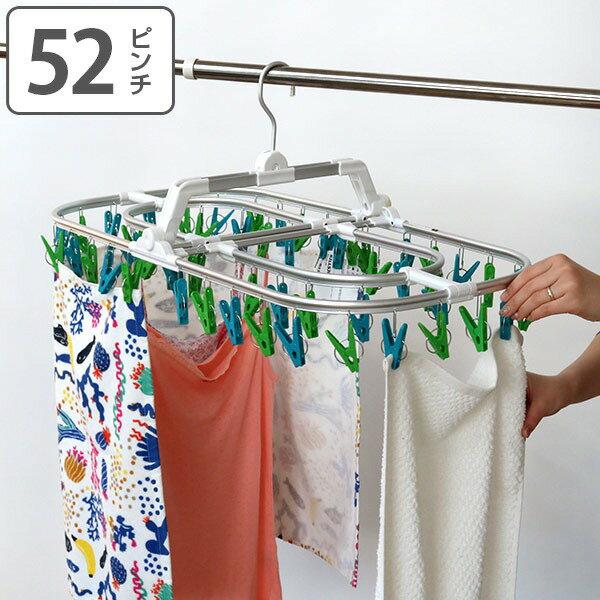 洗濯ハンガー 角ハンガー 折りたたみ アルミジャンボ ピンチ52個付 ( 折り畳み ハンガ…...:livingut:10022426