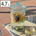 ドリンクサーバー 4.7L パーティージャグ アクリル ( 蛇口付き 果実酒 ウォーターサーバー 梅酒 プラスチック 卓上 サングリア ジュース作り ドリンクディスペンサー 瓶 )