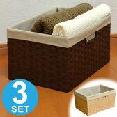 収納バスケット ペーパー素材 カラーボックス 3個セット ( 収納ボックス インナーケース 紙製 布製インナー付き 引き出し 収納ケース 籠 かご )