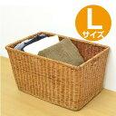 収納バスケット 天然素材 Lサイズ ( アジアン 収納カゴ 籠 かご 収納ボックス 収納ケース )
