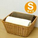 収納バスケット 天然素材 Sサイズ ( アジアン かご 籠 カゴ 収納ボックス 収納ケース )