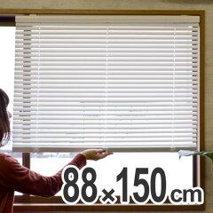 �֥饤��ɥ����ƥ��ɥե����ߥ֥饤���88×150cm