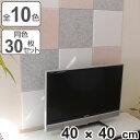 吸音パネル フェルメノン 40x40cm 45度カットタイプ 30枚セット ( 送料無料 防音 吸音