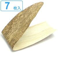 天然 竹皮 使い捨て( 弁当 )