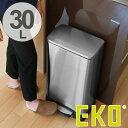 ゴミ箱 ふた付 EKO ネオキューブ ステップピン 30L ( 送料無料 ごみ箱 ダストボックス ペダル式 ステンレス シンプル スリム インナー付き 洗える おしゃれ )