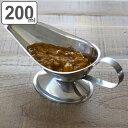 ソースポット 200ml ロッコ カレーソースポット ステンレス製 ( ポット カレー皿 ステンレス 食器 アウトドア インド グレイビーボート グレイビーポット ステンレス食器 カレー )