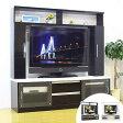 テレビ台 壁面収納 テレビボード チェイサー 幅153cm ( 送料無料 AVラック 木製 TVボード TV台 引き出し 壁面収納 ハイタイプ 引き戸 )