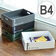 収納ボックス ボンテ デスクトレー L ( CD DVD B4 書類 雑誌 収納 書類収納 レターケース 書類ケース B4ファイル デスクトレイ 積み重ね スタッキング おしゃれ プラスチック コンテナ )
